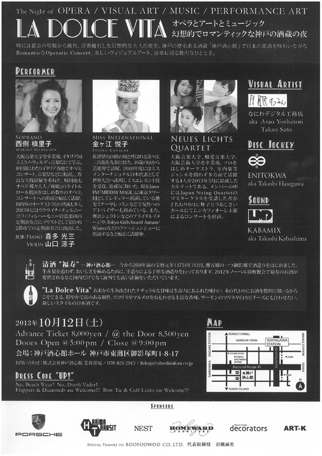 20131012ladolcevita.jpg
