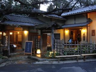 第14回 福寿を楽しむ会(東京)開催のお知らせ(満席となりました)
