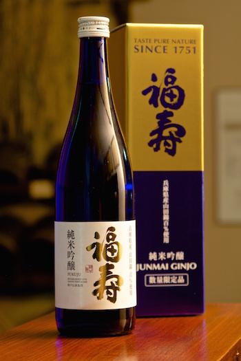 福寿「純米吟醸 山田錦」を販売いたします