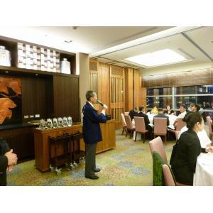 台湾で「福寿を楽しむ会」が開催されました