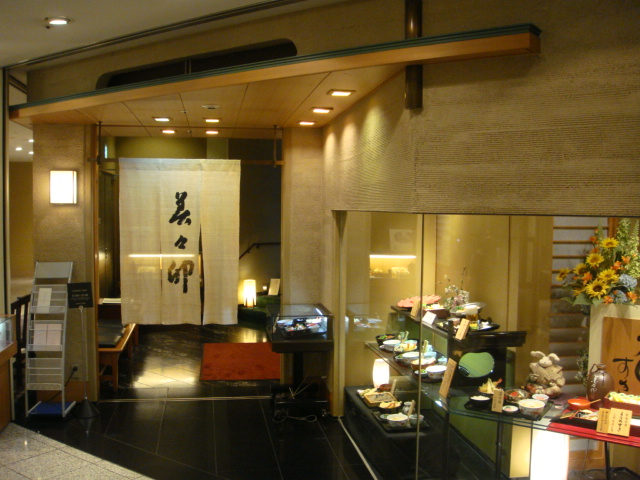 名古屋で福寿を楽しむ会を開催しました