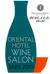 ORIENTAL HOTEL KOBE で SAKE 2010が開催されました