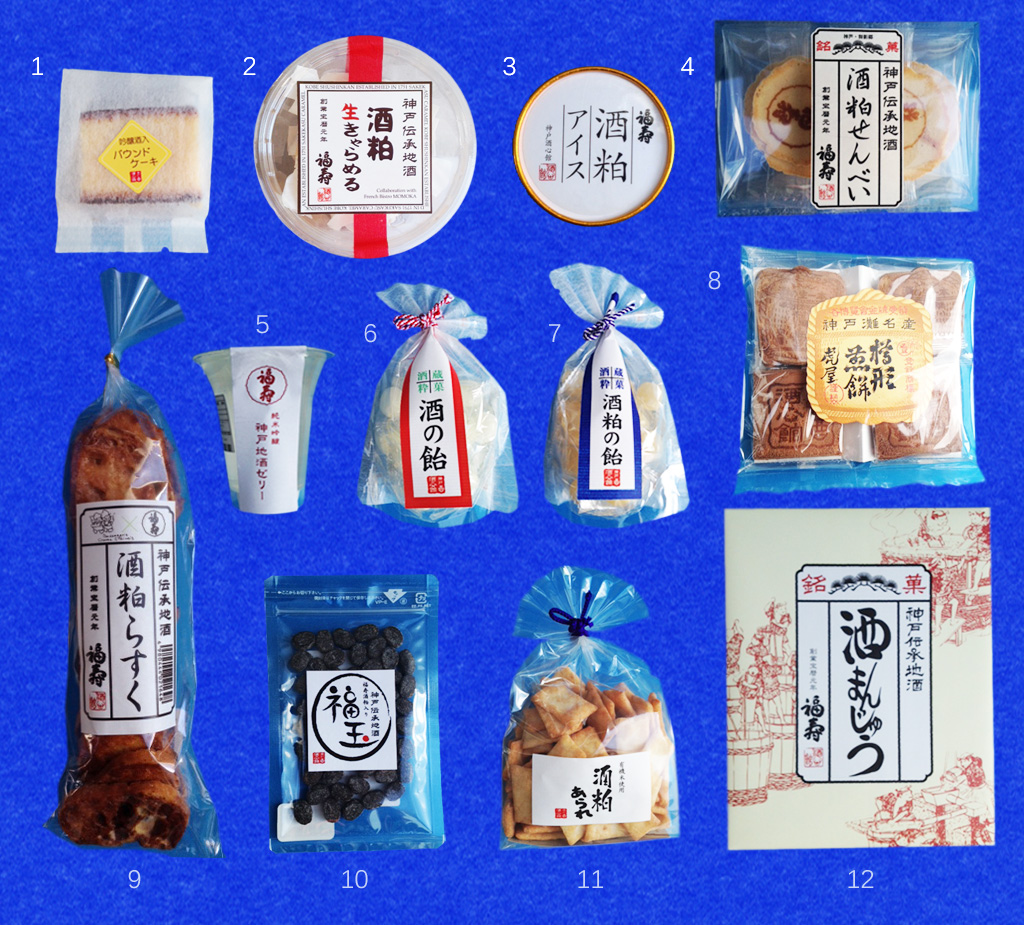 福寿オリジナル商品
